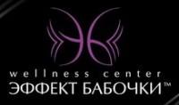 Эффект бабочки Family
