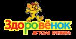 Бассейн детской клиники Здоровёнок в Нижнем Новгороде