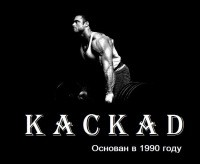 Спортивный клуб КАСКАД в Кстово