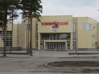 """ФОК """"Олимпийский"""""""