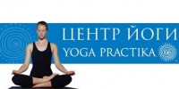 Йога Практика в Нижнем Новгороде