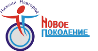 ФОК Новое поколение в Автозаводском районе Нижнего Новгорода
