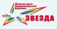 ФОК Звезда в городе Павлово
