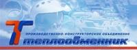 Бассейн Теплообменник в Нижнем Новгороде