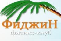 ФиджиН Гагарина