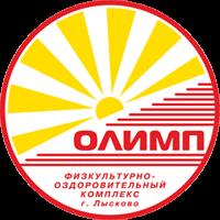 ФОК Олимп в Лысково